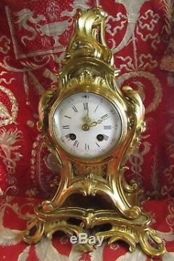 Ancienne pendule cartel bronze XIXe LOUIS XV rocaille mantel clock napoleon III