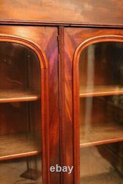 Bibliothèque vitrée en acajou XIXe Napoléon III