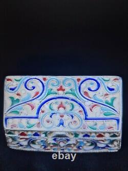 Boite russe émaillée très belle en argent massif 84 fin XIXè 76 G