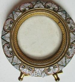 Cadre pour peinture miniature photo bronze micro mosaïque fin XIXe style Empire