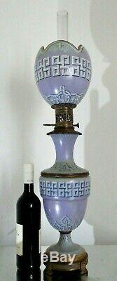 Grande lampe à huile pétrole opaline peinte XIXe Napoléon III Oil lamp Victorian
