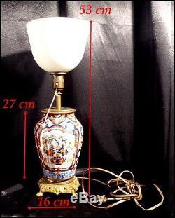 Lampe Napoléon III en Porcelaine de Chine XIXe Imari Bronze Doré et Opaline 53cm