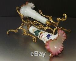 Paire De Vases En Opaline A Decor Emaille Montures En Bronze Dore Xix° Siecle