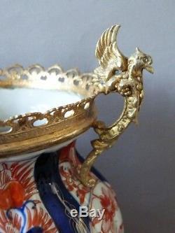 Paire De Vases Imari En Porcelaine Et Bronze, époque Napoléon III, XIX ème