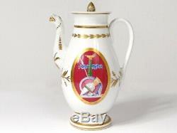 Verseuse cafetière porcelaine Paris casques guerre Empire Napoléon III XIXè